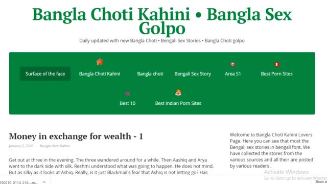 Quickie Bangla Choti Kahini Blog Review